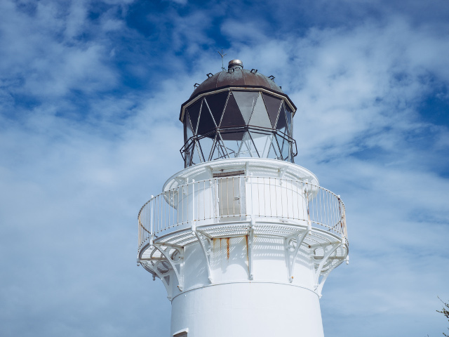 Neuseeland Eastcape